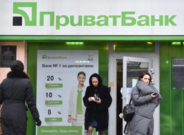 privatbank ukrajna