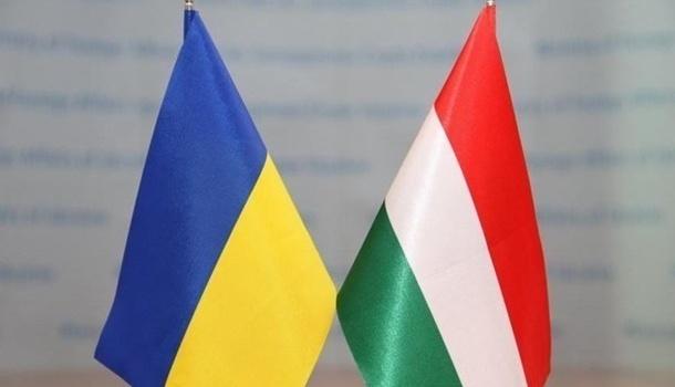 ukrán magyar zászlók