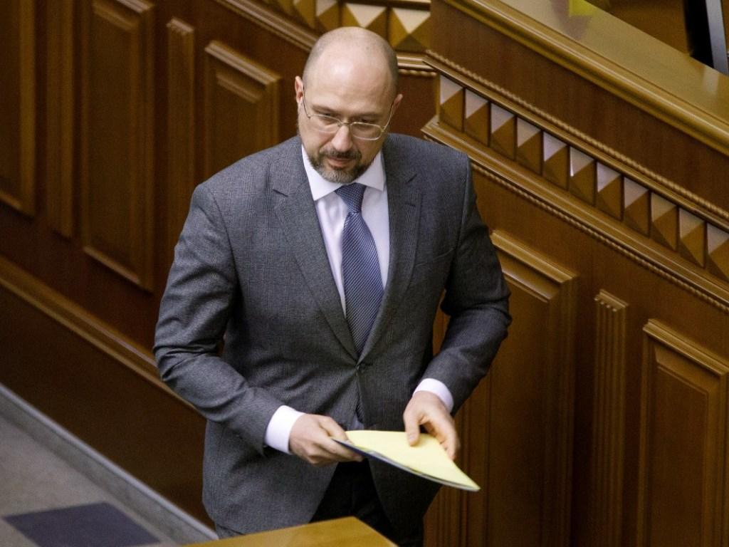 smihal ukrajna kormány gazdaság