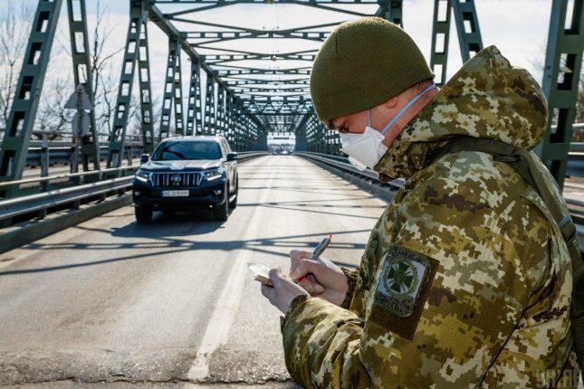 ukrajna beutazás határ
