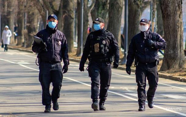 kijev járvány
