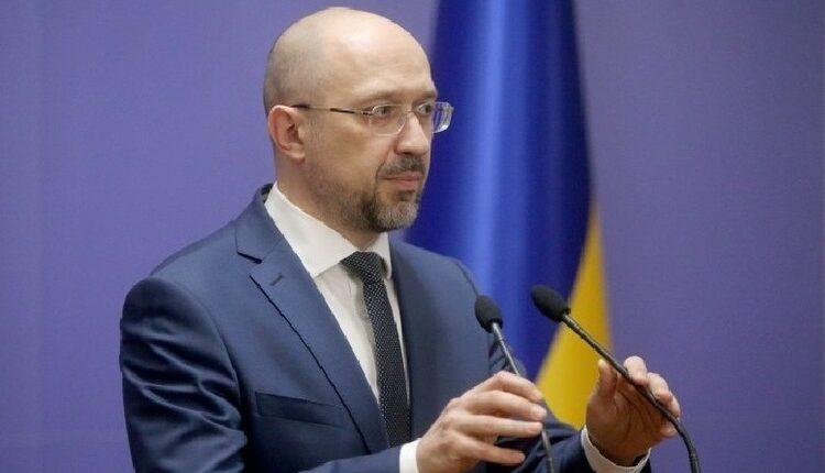 smihal ukrajna kormány