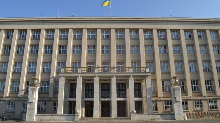 megyei közigazgatás hivatal