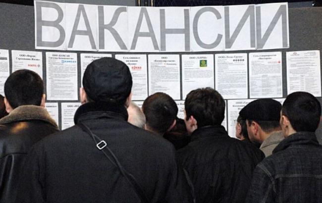 munkanélküliség ukrajna