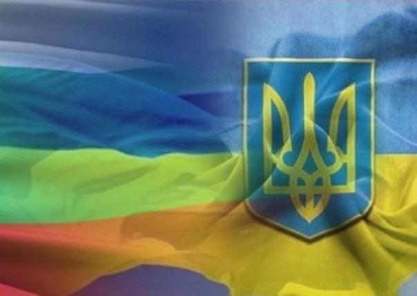 ukrajna bulgária