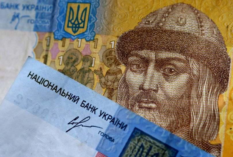 hrivnya ukrán pénz