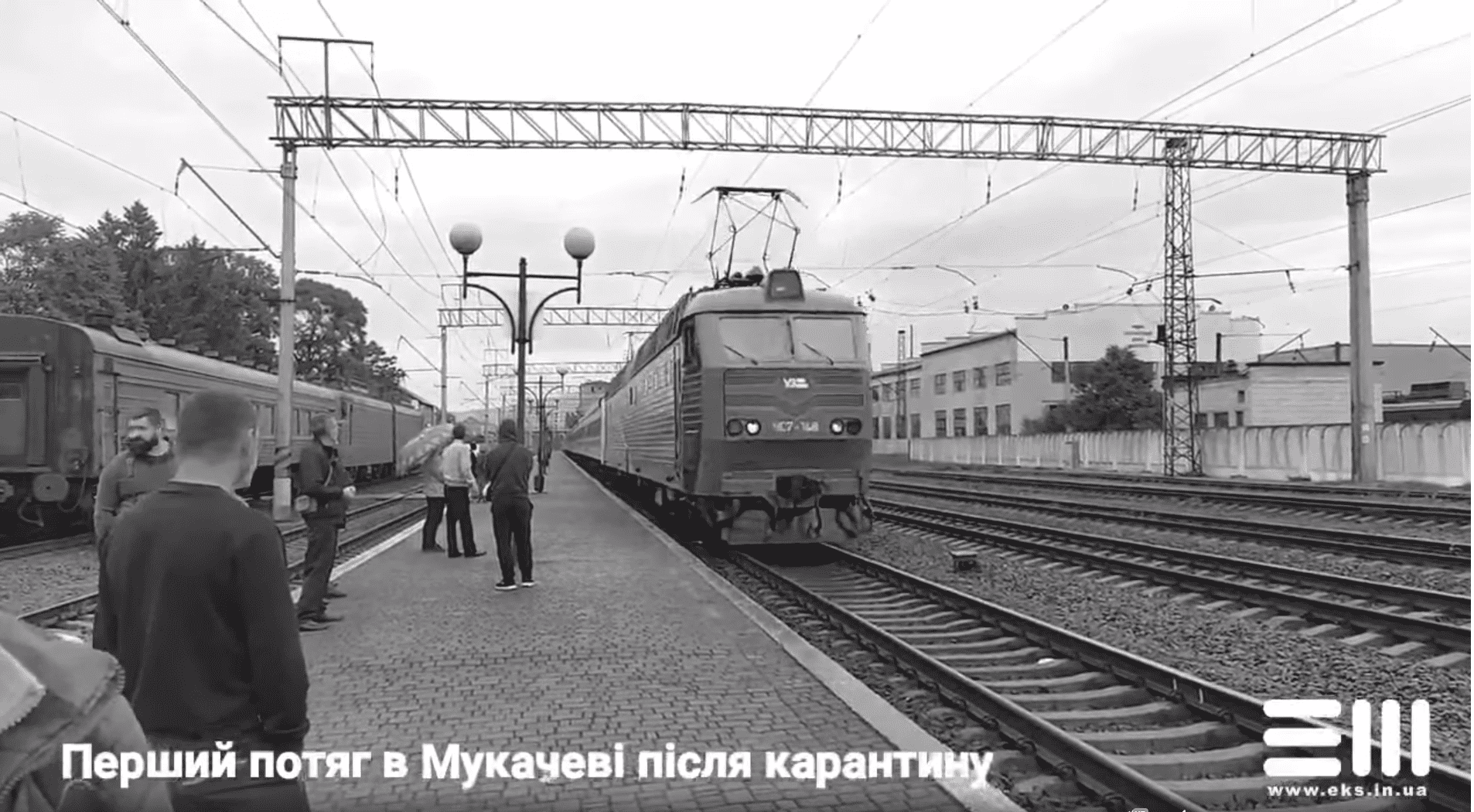 vonat kárpátalja munkács karantén kiszó