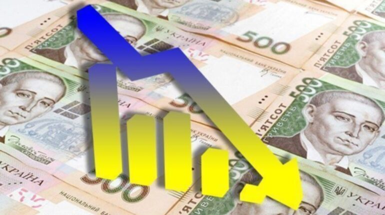 gazdasági visszaesés ua