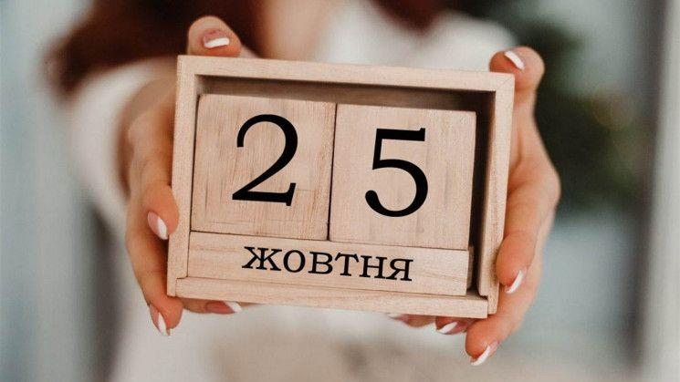 ukrajna önkormányzati választás