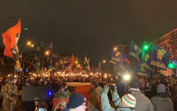 Fáklyás felvonulás Sztepan Bandera tiszteletére