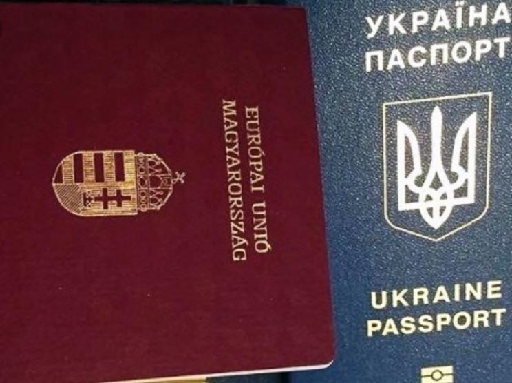 Ukrán magyar kettős