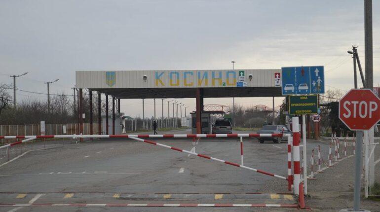 Kaszonyi határ